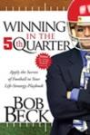 author bob beck